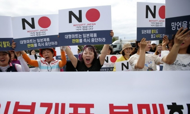 A group of activists calling for a boycott of Japanese products in a rally in the western coastal city of Taean on Aug. 15, 2019. (Yonhap)