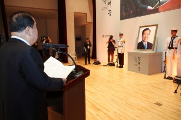 S. Korea Commemorates 10th Year of Ex-President Kim Dae-jung's Death