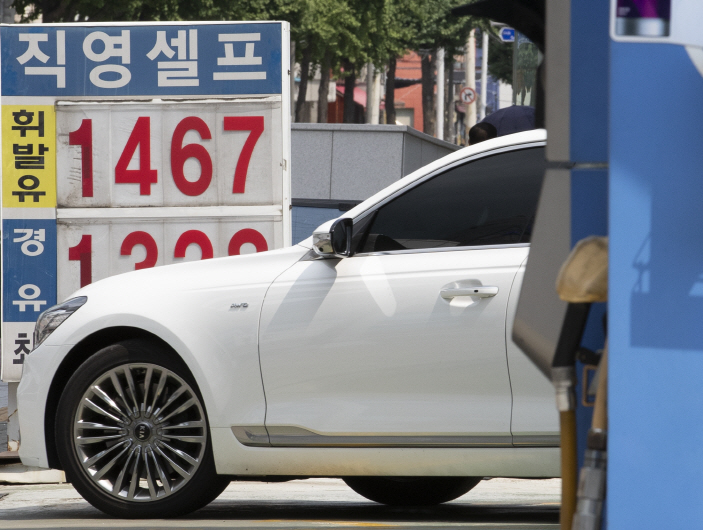 S. Korea to Terminate Fuel Tax Cut as Planned