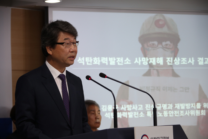Kim Ji-hyung, the head of the special investigative panel, speaks during a press briefing in Seoul on Aug. 19, 2019. (Yonhap)