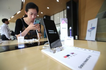 Samsung Not Considering Release of Galaxy Note 10′s LTE Version in S. Korea