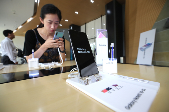 Samsung to launch Galaxy Fold on Sept