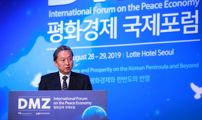 Former Japanese Leader Urges His Country to Reverse Claim on Forced Labor