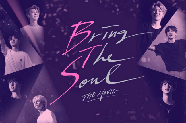 "A poster of the BTS' documentary ""Bring The Soul: The Movie."" (image: Big Hit Entertainment)"