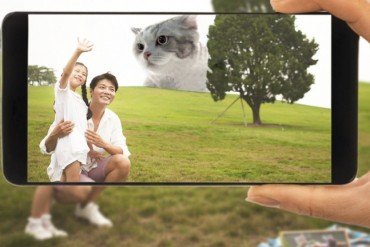 SK Telecom Opens Virtual Zoo Accessible by Smartphone