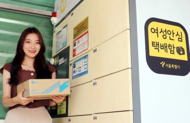 New 'Safe Delivery Service for Women' Options Launched in Seoul