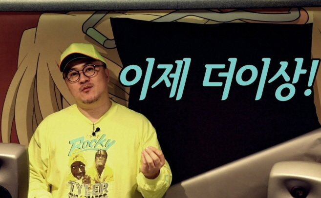 S. Korean Rapper Done with Anime After Insults Against Comfort Women