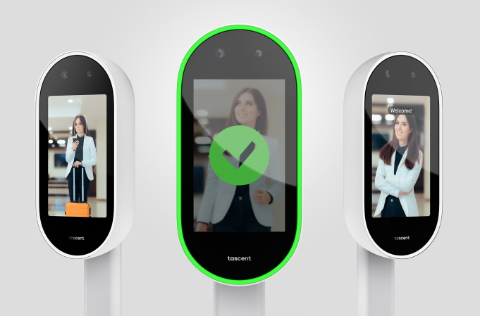 Tascent Delivers Top Performance in DHS Test of Cooperative Face Recognition