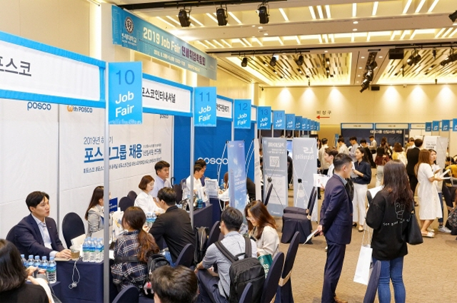 Students crowd a job fair at Yonsei University in Seoul, on Sept. 5, 2019. (image: Yonsei University)