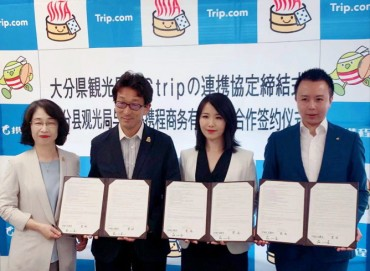 Ctrip Signs Agreement with Oita Prefecture to Promote Sustainable Tourism