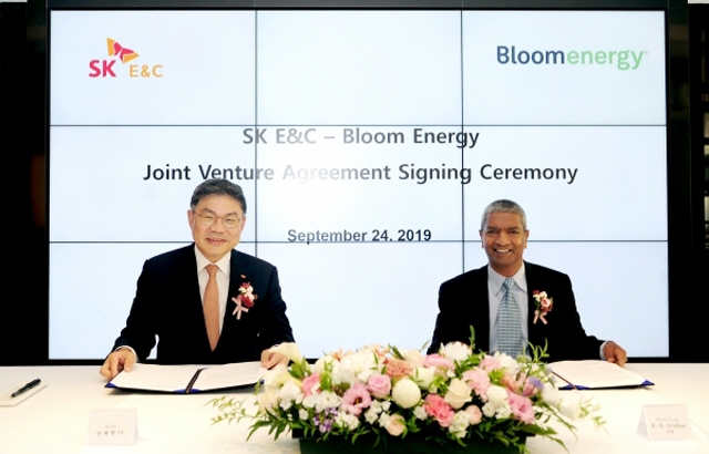SK E&C, U.S. Firm to Form Joint Venture for Fuel Cell Production