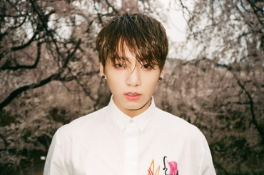 BTS Agency Rejects Dating Rumor About Member Jungkook