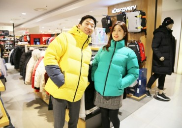Short Padded Jackets Posed to Dominate Winter Fashion Trends