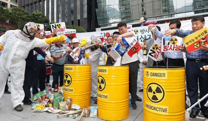 Radiation-tainted Japanese Food Imports Remain Low amid Tight Inspections
