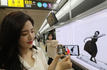 LG Uplus Opens U+5G Gallery in Gongdeok Station with AR Technology