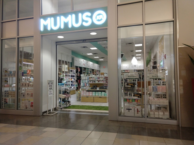 A MUMUSO overseas store. (image: Korea Trade-Investment Promotion Agency)