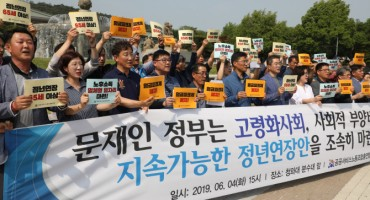 Six out of 10 Koreans in Favor of Extending Retirement Age