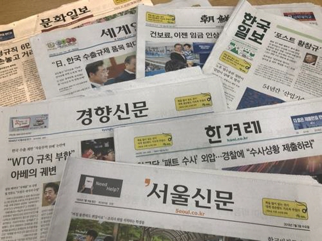 Chosun Ilbo and TV Chosun Among Most Distrusted News Sources in S. Korea