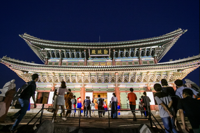 Royal Palaces, Museums to Offer Free Admission Throughout Chuseok Holiday