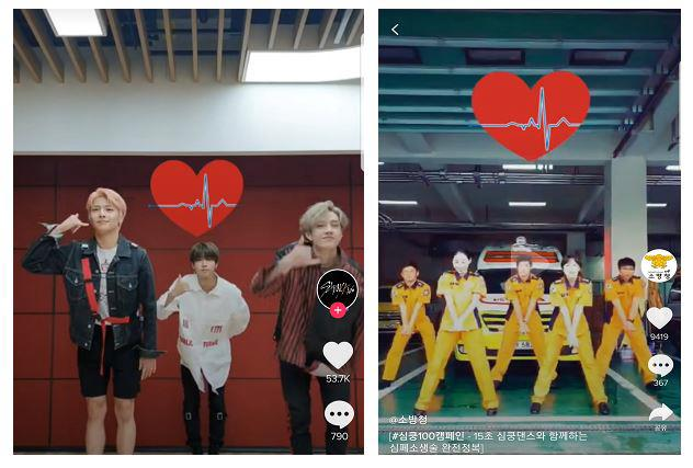 TikTok Video About CPR Reaches 10 mln Views