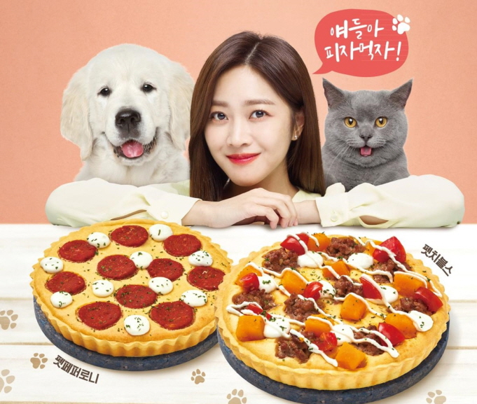 Pizza for Dogs and Cats