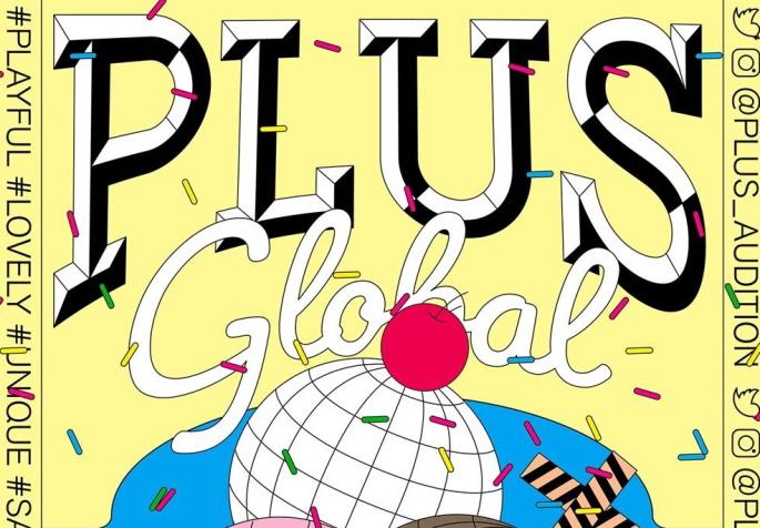 "Big Hit Entertainment's global audition, ""Plus Global Audition."" (image: Big Hit Entertainment)"
