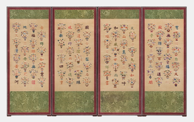 Embroidered screen with flowers auspicious designs (image: Cultural Heritage Administration)