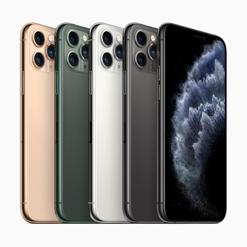 Apple's new flagship smartphone, the iPhone 11. (image: Apple)