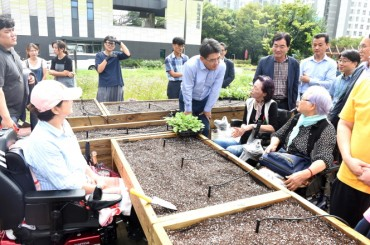 Seoul Opens Wheelchair Accessible Garden