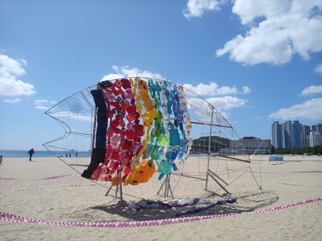 Beachcombing Festival to Tackle Ocean Waste at Busan's Haeundae Beach
