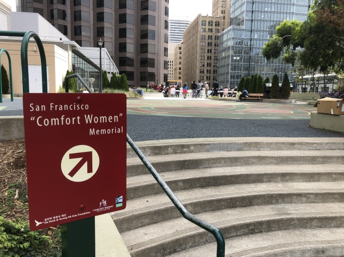 New Sign Guides San Franciscans to Comfort Women Memorial