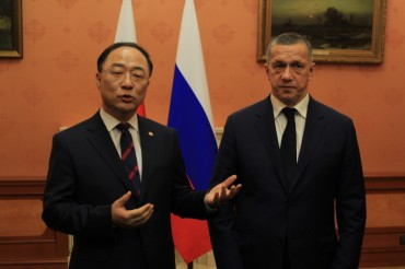 S. Korea, Russia to Form Joint Investment Fund, Accelerate FTA Talks