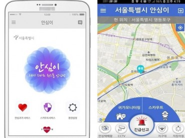 More than 110,000 Downloads of Seoul Safety App