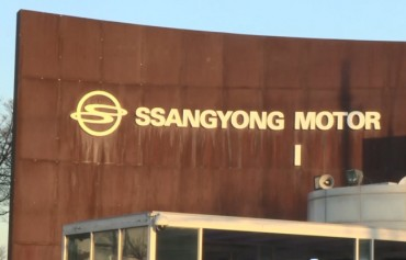 SsangYong Motor Workers OK Self-rescue Measures amid Sales Slump