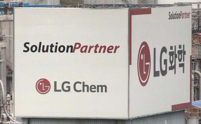 (image: LG Chem)