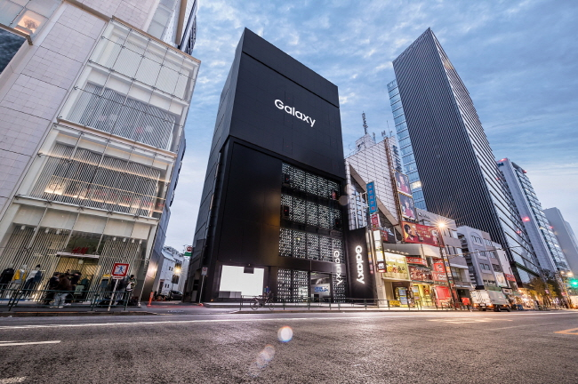 Samsung Electronics Co.'s new flagship store, Galaxy Harajuku, opens in Japan on March 12, 2019. (image: Samsung Electronics)