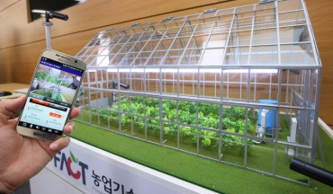 S. Korea to Invest 248 bln Won in Smart Farming in 2020