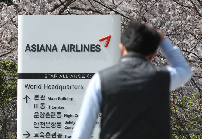 Kumho Asiana plans to complete the sale of the airline unit within this year. (Yonhap)