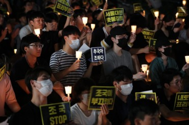 Cho Kuk Row Hits Nerve with Weary Korean Parents, Students