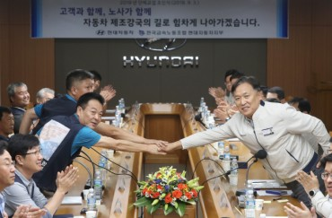 Hyundai Motor on Way to Better Performance After No-strike Wage Deal