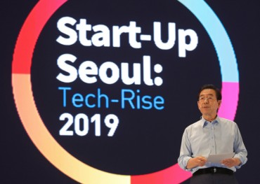 Seoul to Massively Cultivate Startup Workforce