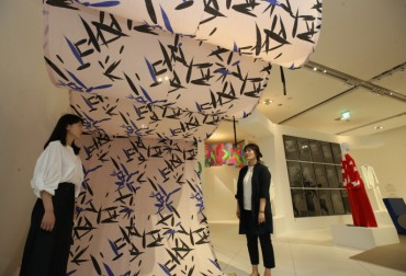 Special Exhibition Explores Versatility of Korean Alphabet-inspired Design