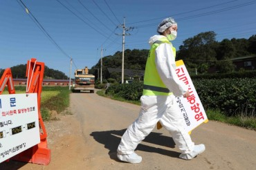 S. Korea Going All-out to Stem Spread of African Swine Fever