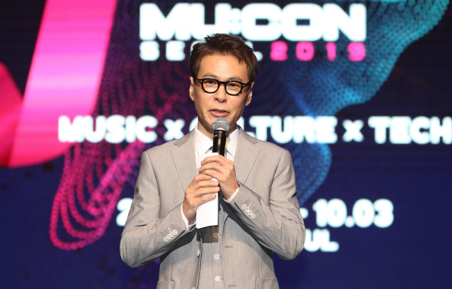 Singer-songwriter Yun Sang announces the lineup of MU:CON 2019 in a press conference in Seoul on Sept. 19, 2019. (Yonhap)