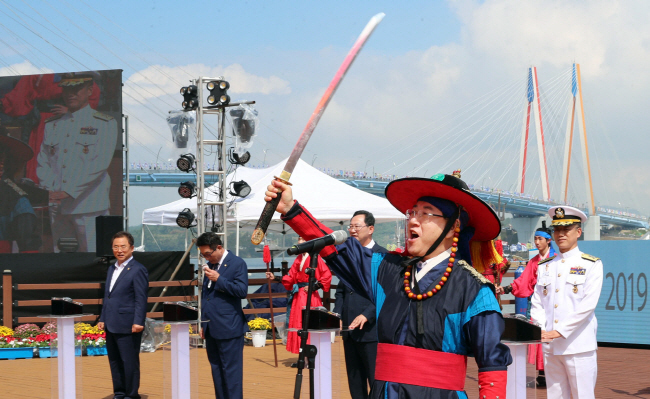 S. Jeolla Province Hosts Successful Great Battle of Myeongnyang Festival