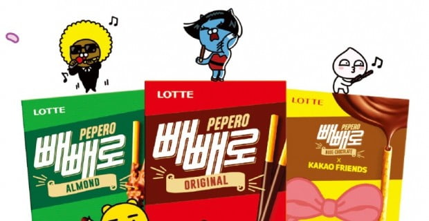 Pepero Day is expected to be less successful this year as convenience stores are reluctant to order chocolate sticks from Japan. (Yonhap)