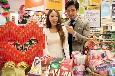 Anti-Japanese Sentiment Likely to Throw Cold Water on Pepero Day