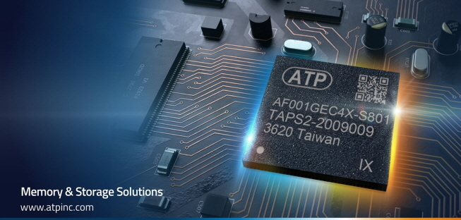 ATP Launches First Industrial-Only SLC-Based E800Pi e.MMC with Premium Endurance of 60K P/E Cycles for High-Reliability Applications