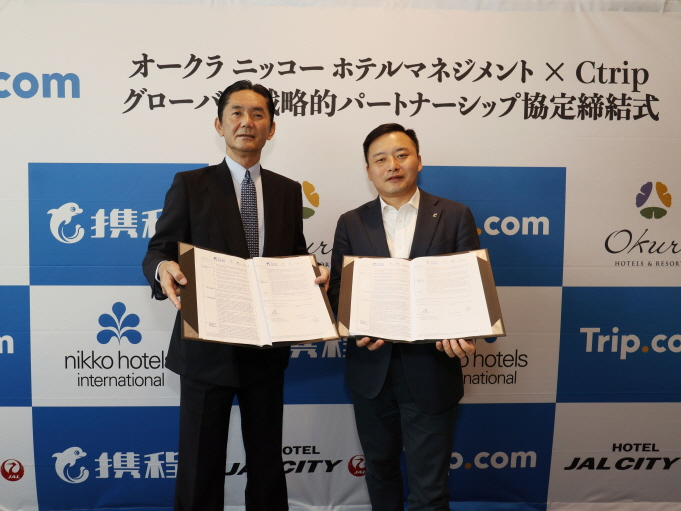 Okura Nikko Hotel Management Board Director Mr. Masato Ikeda (left) and Ctrip Vice President Mr. David Zhou (right) at the signing ceremony in Tokyo. (image: Ctrip)