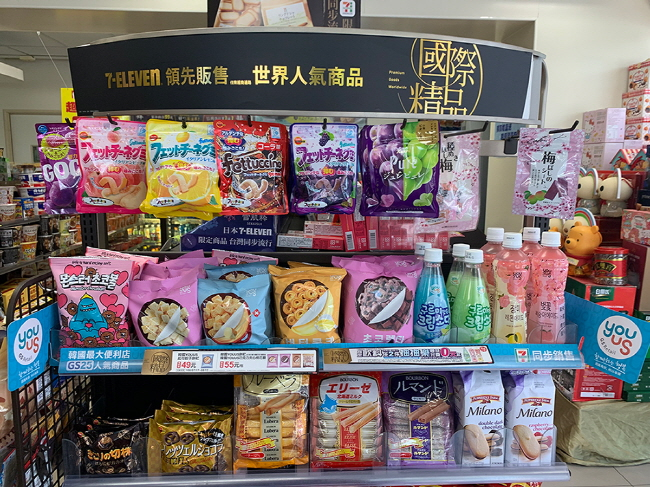 Hawaii Convenience Stores Selling Topokki Snacks